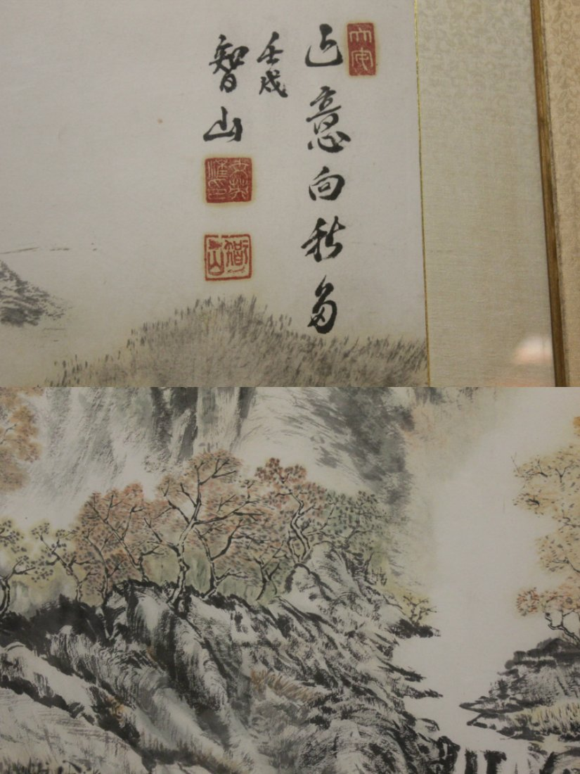 "Framed watercolor ""mountain scene"" - 7"