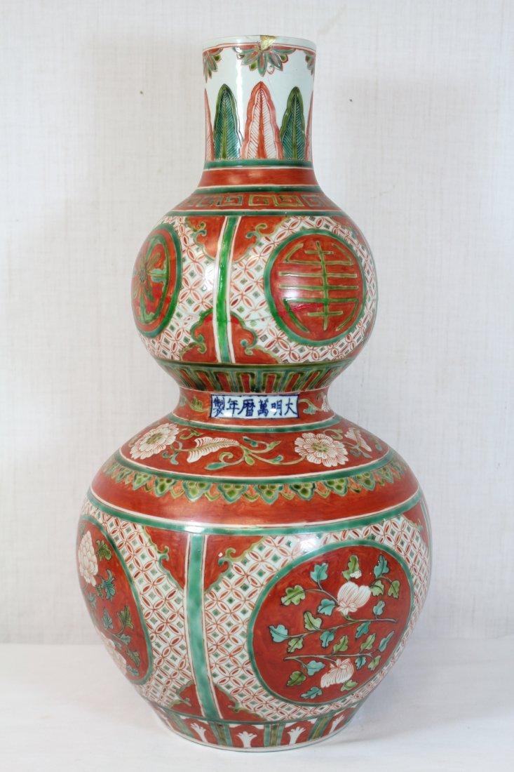 Wucai gourd shape porcelain vase