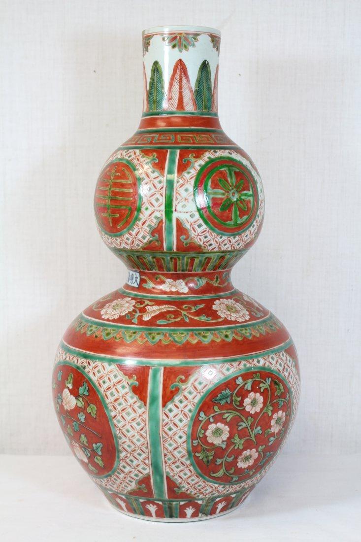 Wucai gourd shape porcelain vase - 2