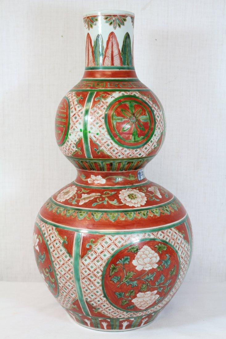 Wucai gourd shape porcelain vase - 4