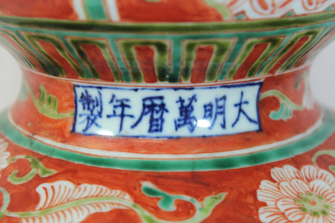 Wucai gourd shape porcelain vase - 8