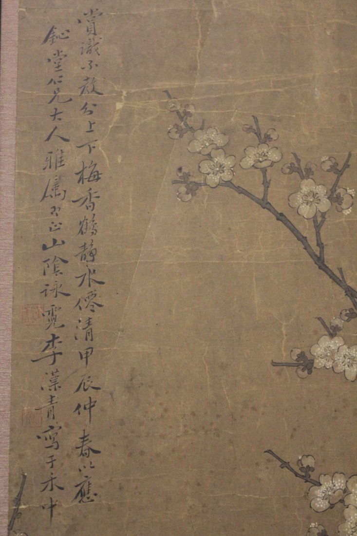 Antique Chinese watercolor on paper - 6