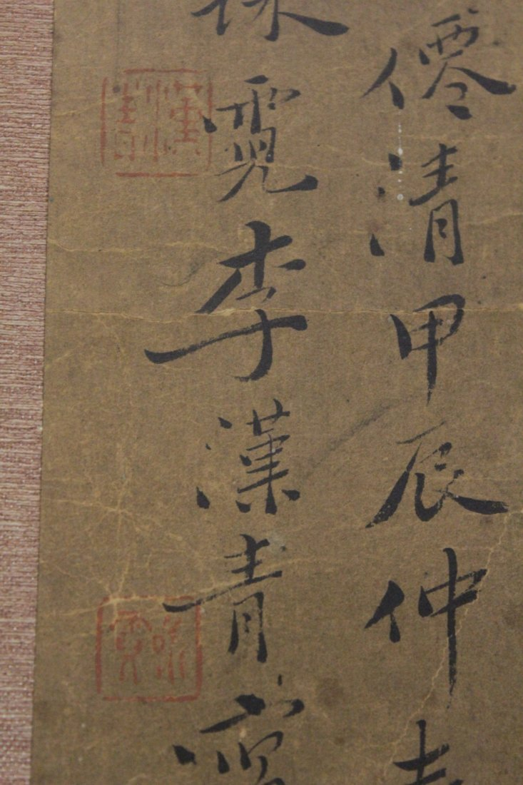 Antique Chinese watercolor on paper - 8