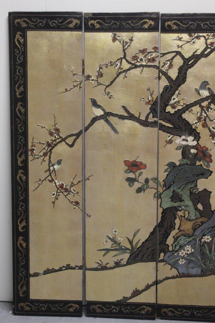 Chinese 4-panel coromandel screen - 2