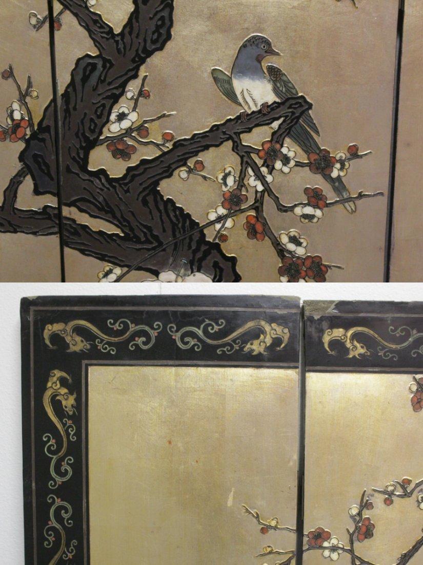 Chinese 4-panel coromandel screen - 7