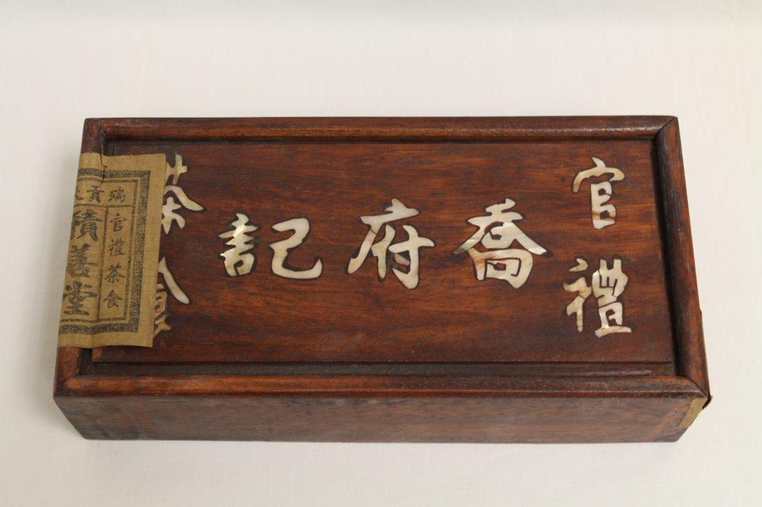 Tea in sealed wood box