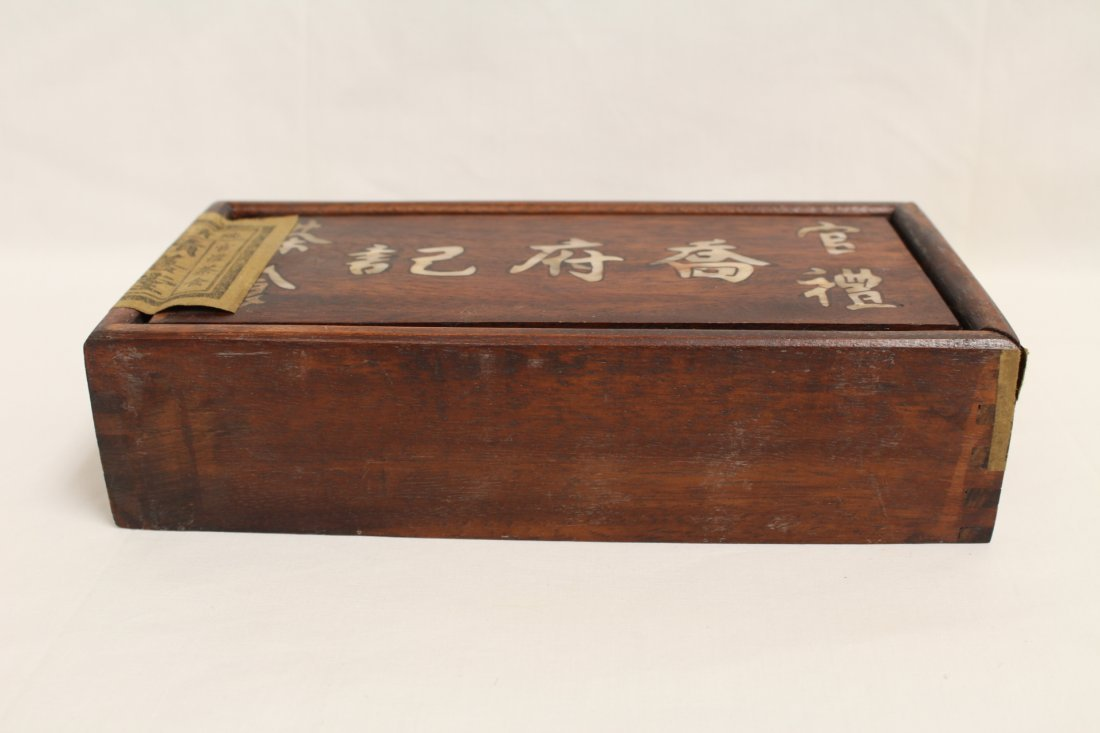 Tea in sealed wood box - 2