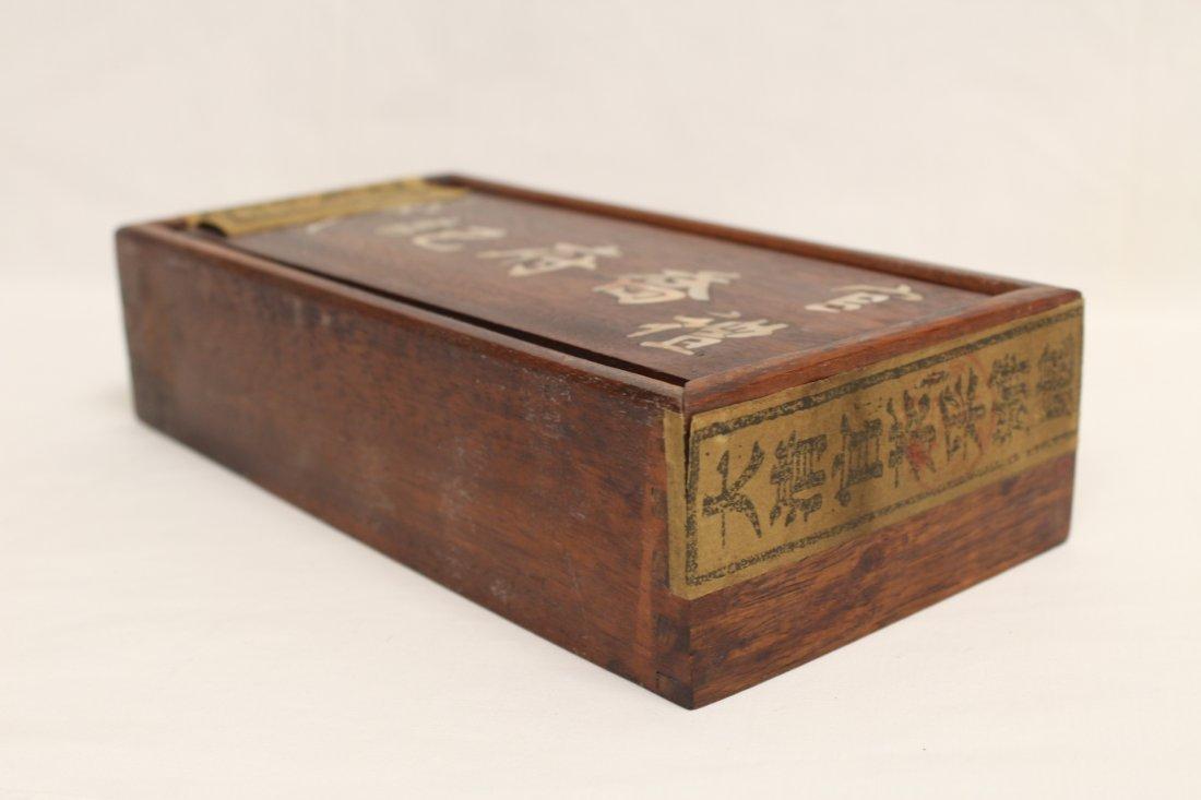 Tea in sealed wood box - 3