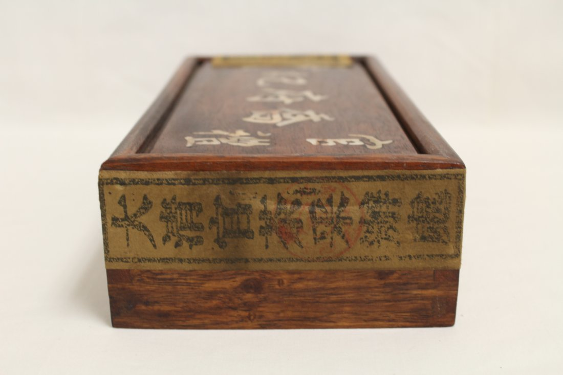 Tea in sealed wood box - 4