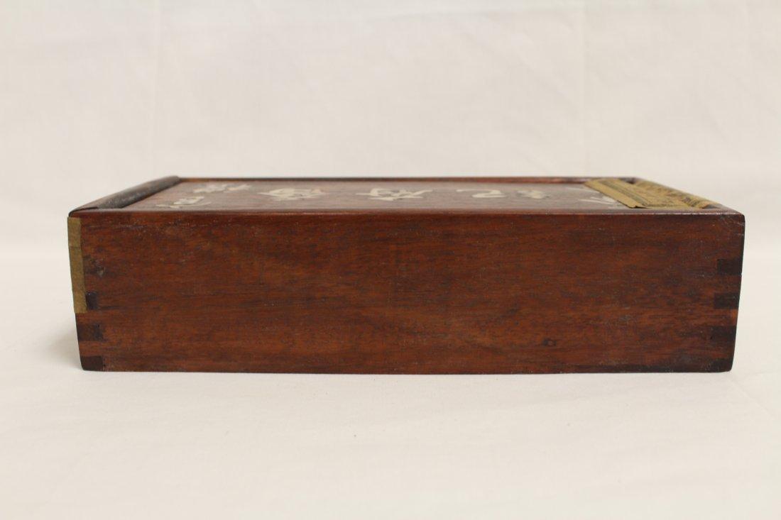 Tea in sealed wood box - 5
