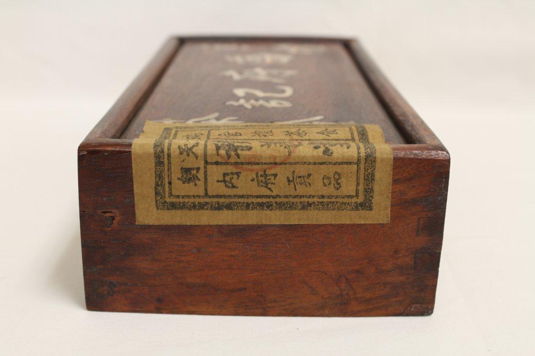 Tea in sealed wood box - 6