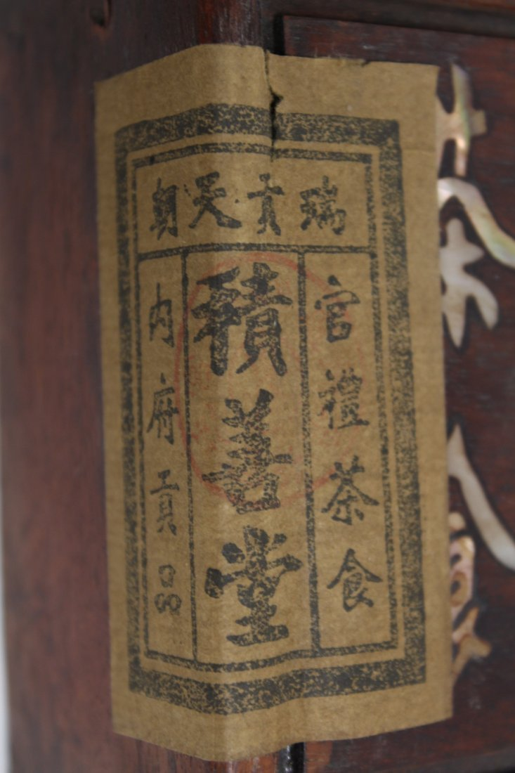 Tea in sealed wood box - 7