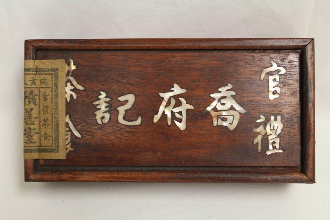 Tea in sealed wood box - 8