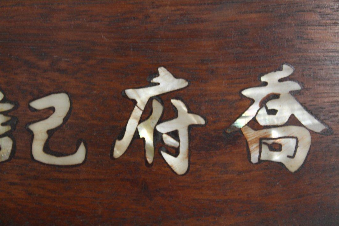 Tea in sealed wood box - 9