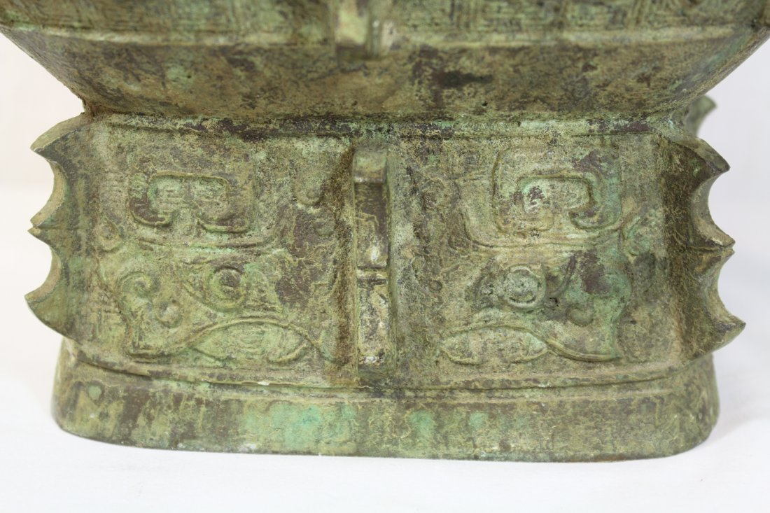 Chinese bronze vase - 7