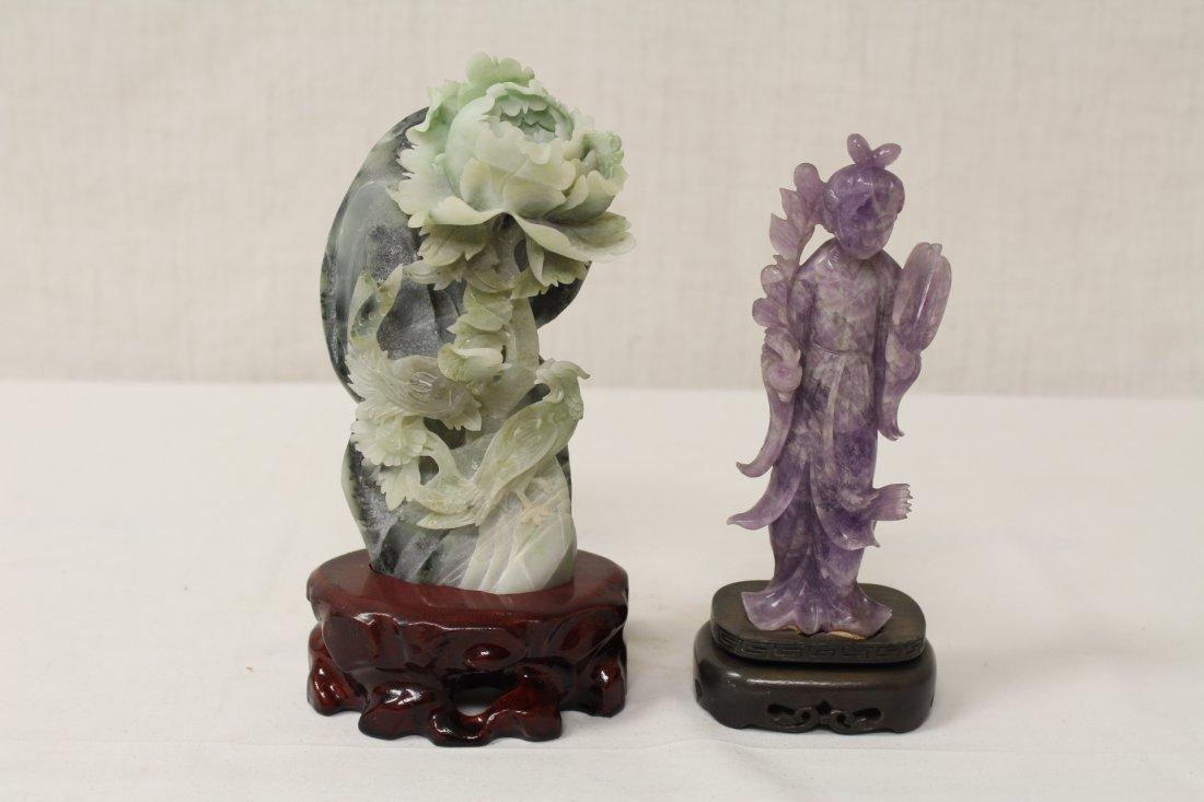Amethyst Guanyin & Hunan jade carved boulder