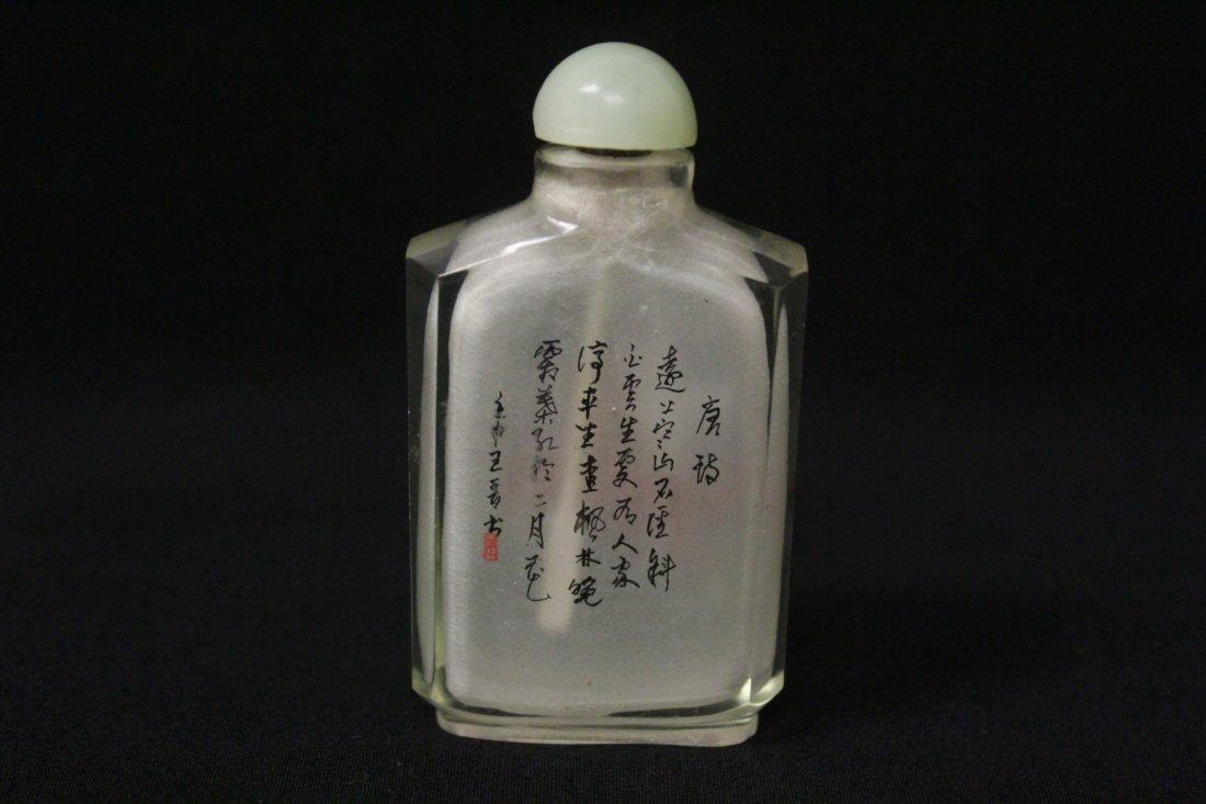 2 snuff bottles - 2