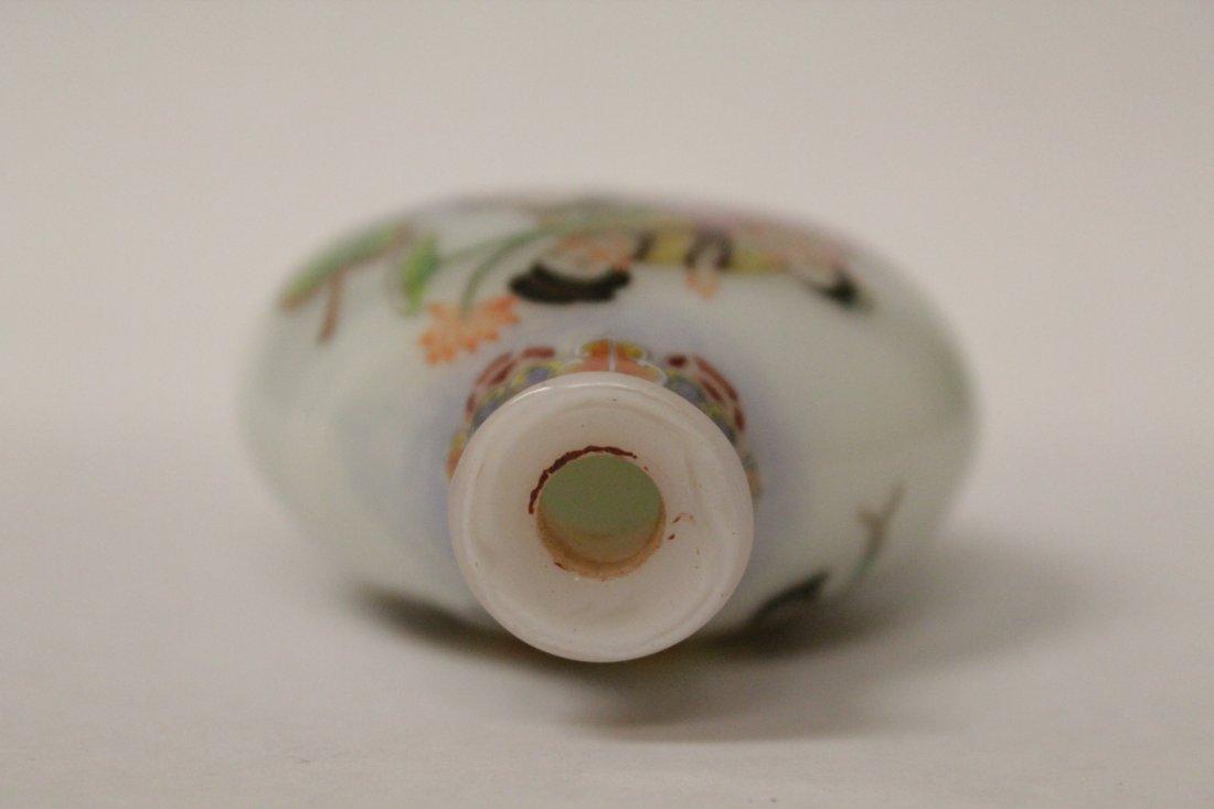Chinese enamel on milk glass snuff bottle - 7