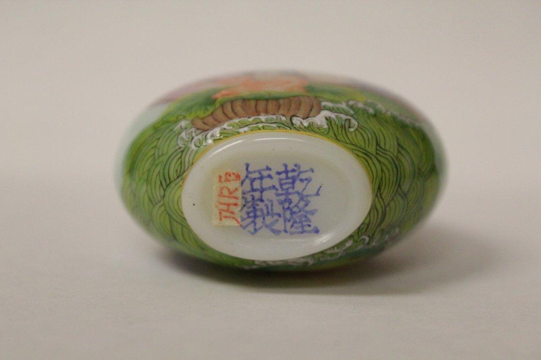 Chinese enamel on milk glass snuff bottle - 8