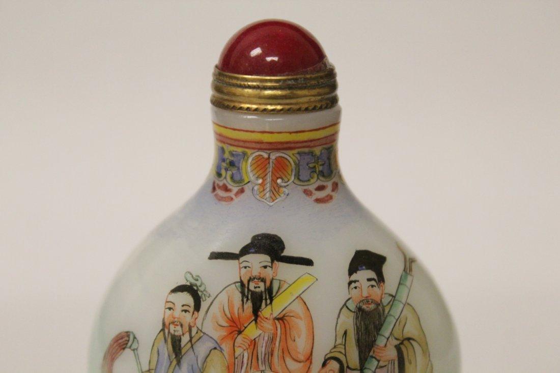Chinese enamel on milk glass snuff bottle - 9