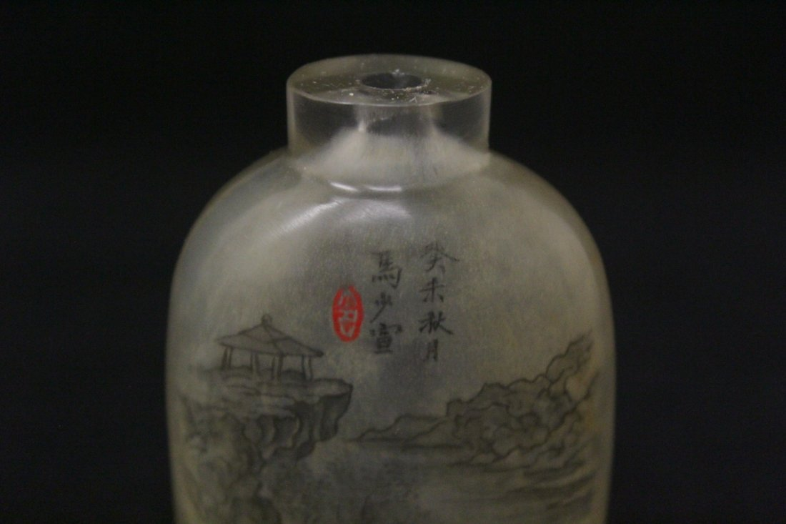 Chinese reverse painted snuff bottle - 5