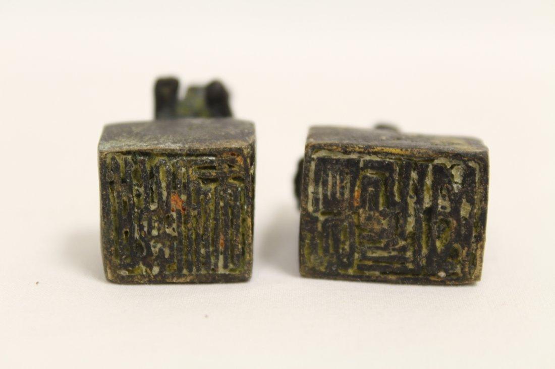 Chinese bronze seal set - 10