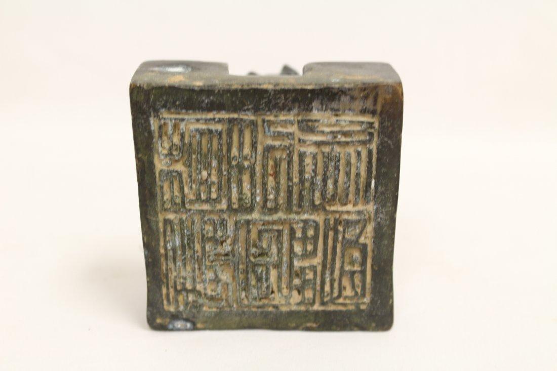 Chinese bronze seal set - 4