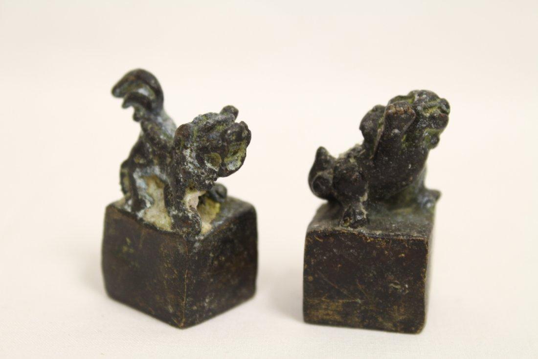 Chinese bronze seal set - 5