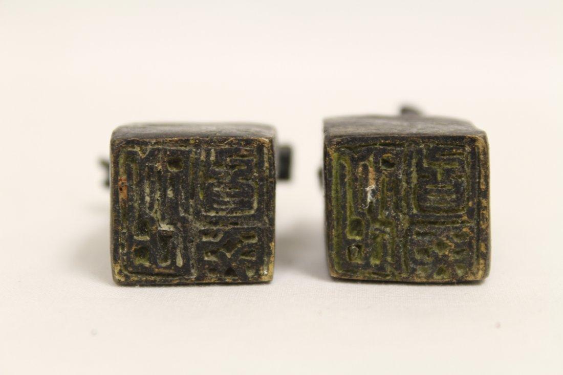 Chinese bronze seal set - 7