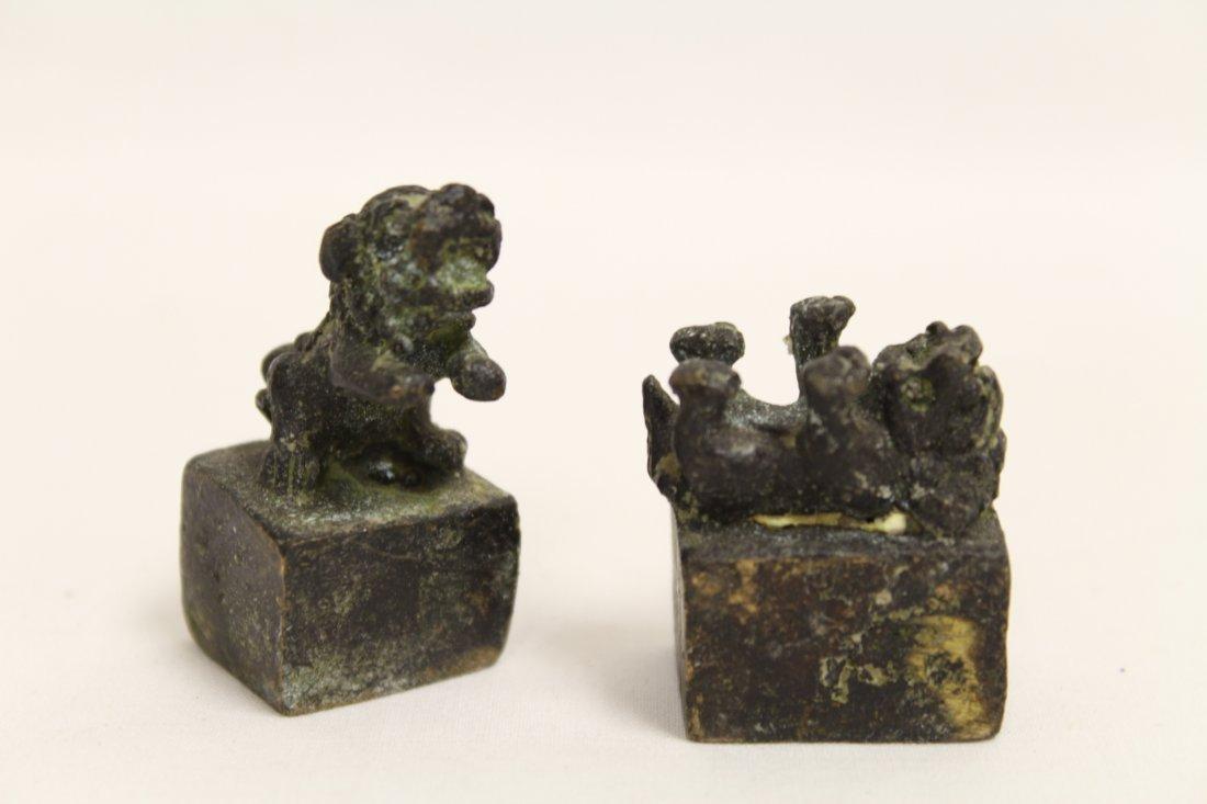 Chinese bronze seal set - 8