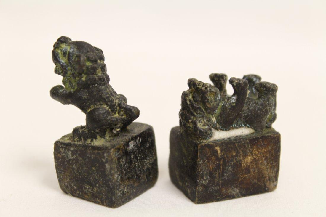 Chinese bronze seal set - 9