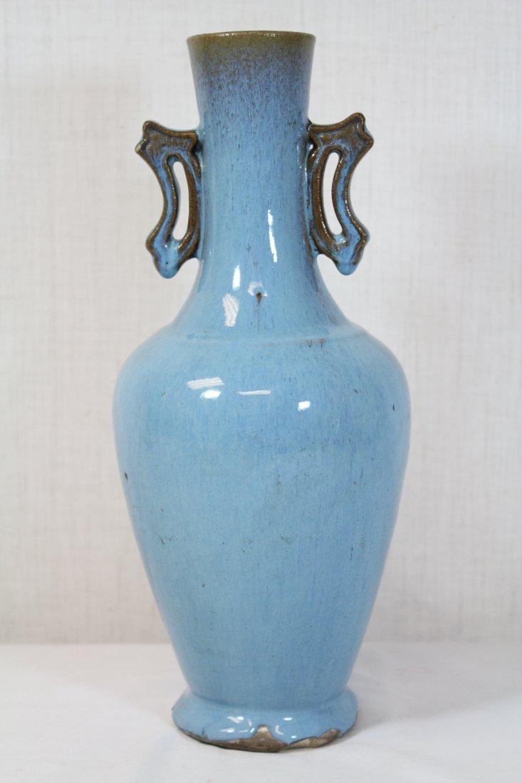 Chinese Song style blue glazed vase