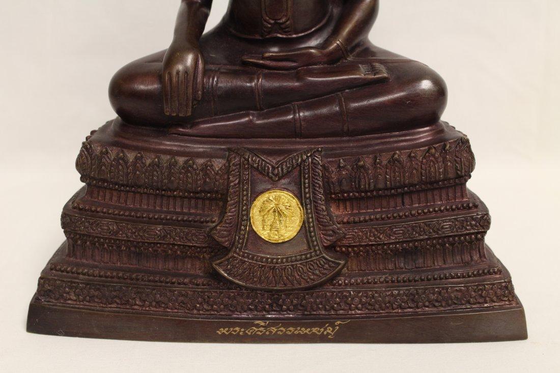 South Asia vintage bronze sculpture - 3