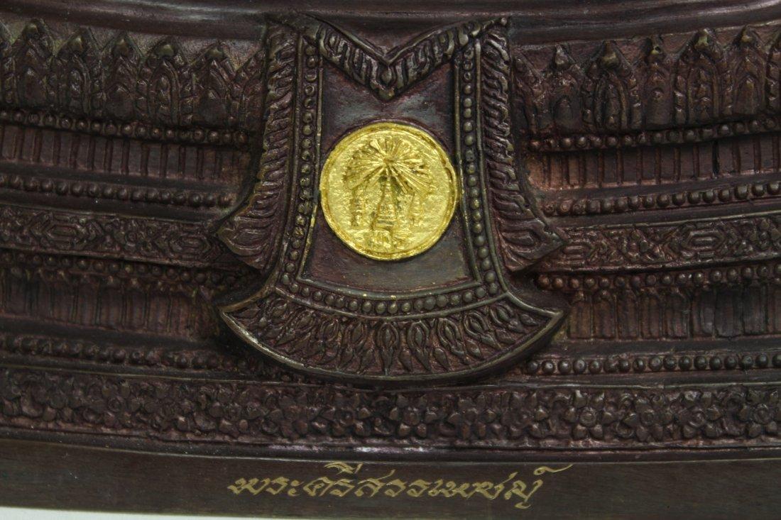 South Asia vintage bronze sculpture - 4