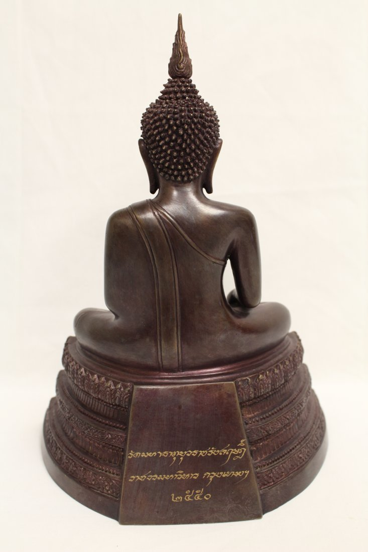 South Asia vintage bronze sculpture - 7