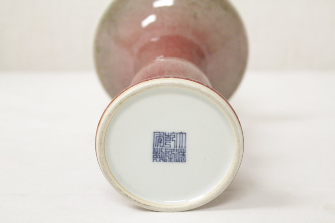 Chinese copper red porcelain trumpet vase - 6