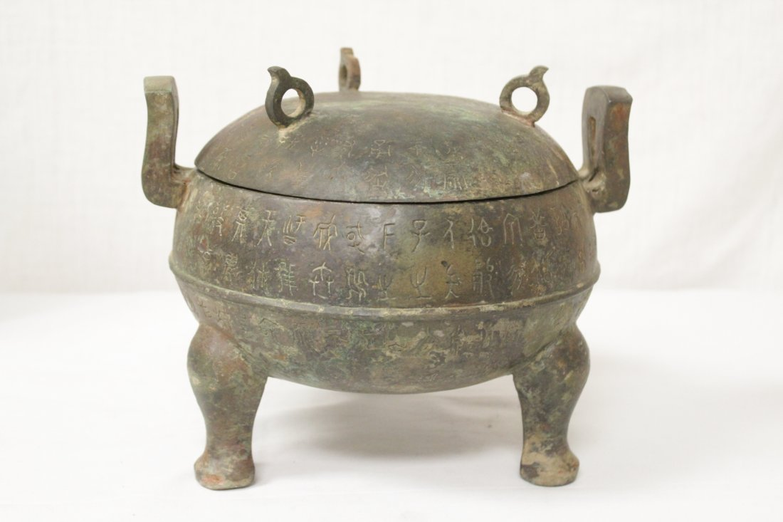 Chinese bronze ding