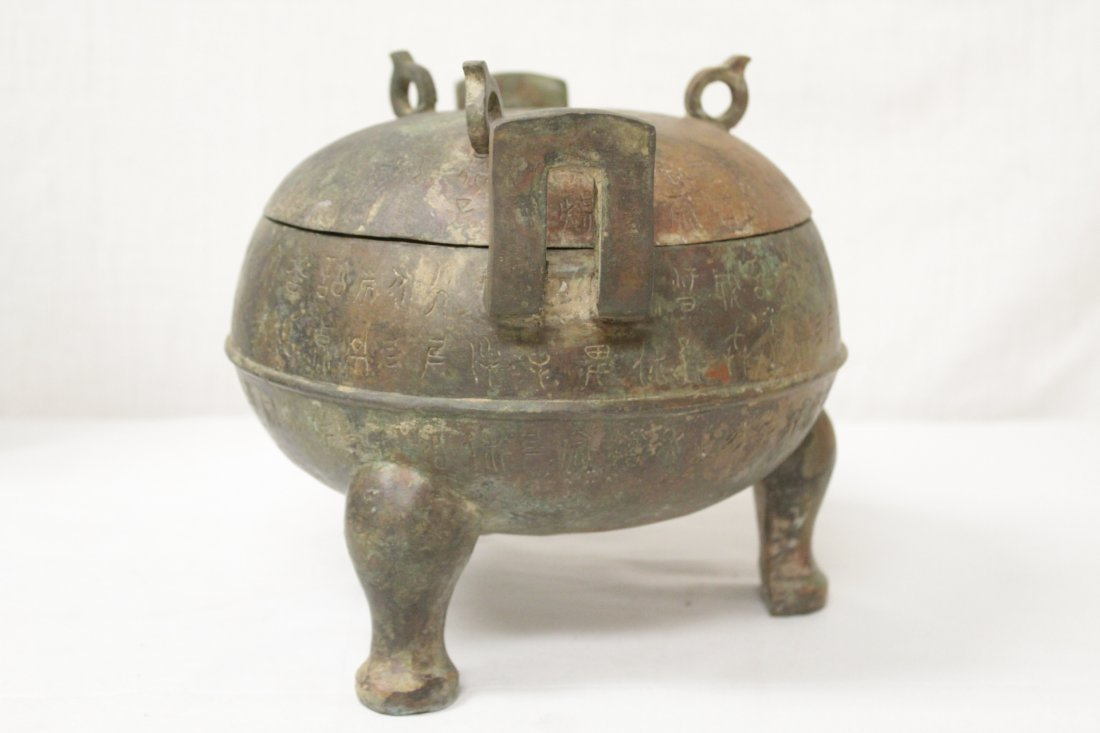 Chinese bronze ding - 2