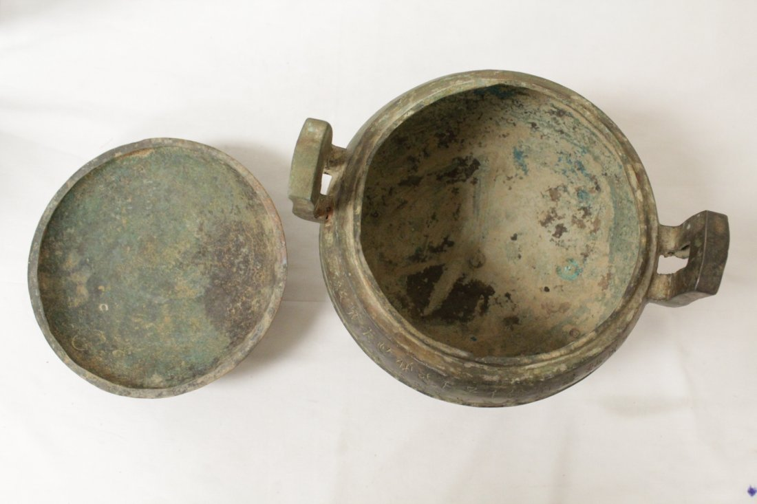 Chinese bronze ding - 6