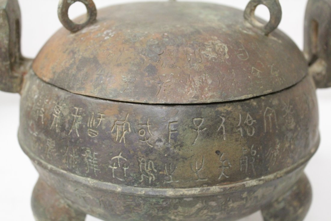Chinese bronze ding - 7