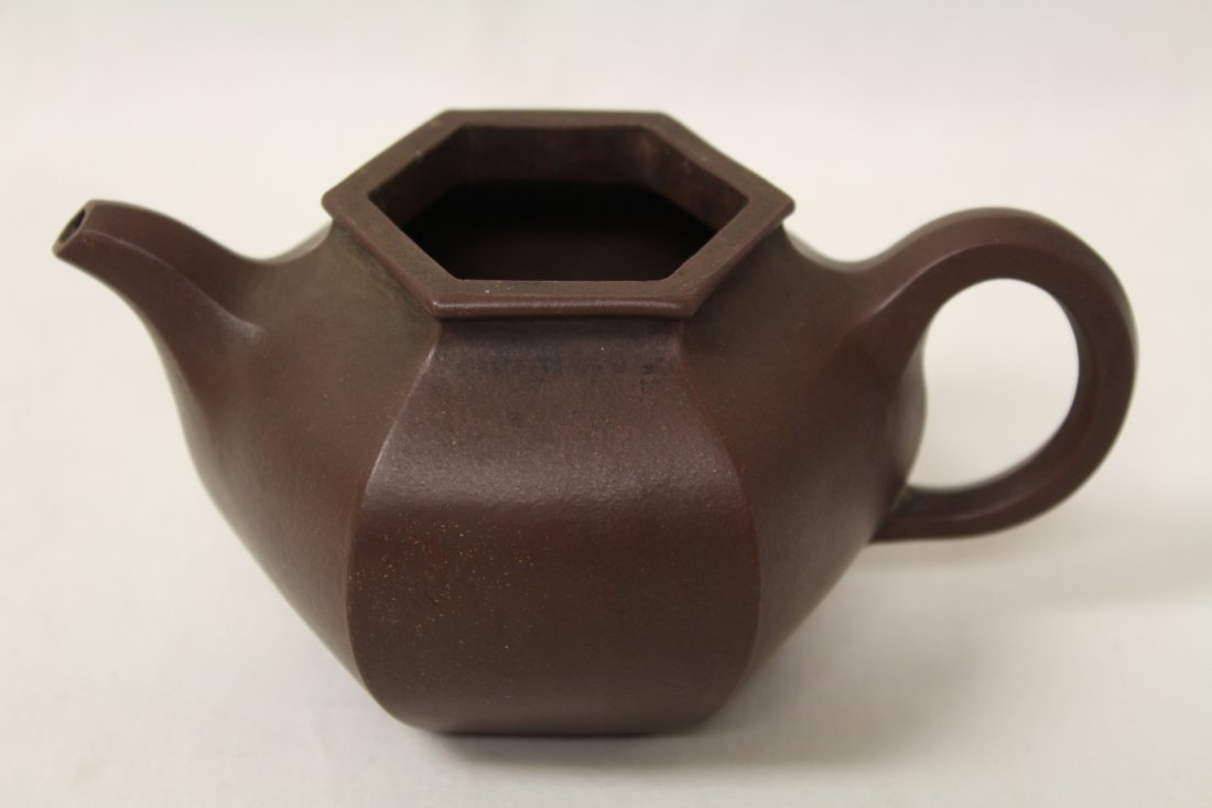 Chinese Yixing teapot - 8