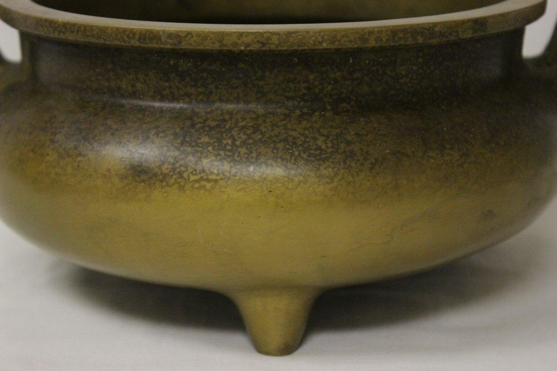 Large Chinese bronze handled censer - 3