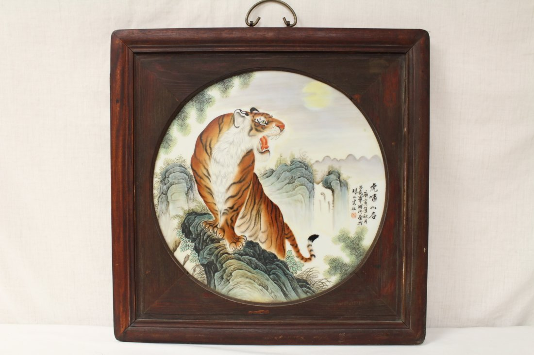 Pair Chinese framed porcelain plaques - 7