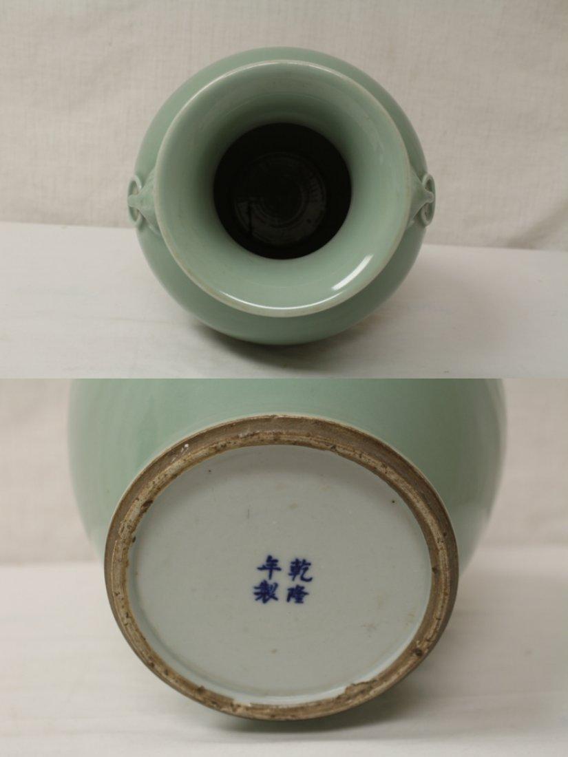 Chinese celadon porcelain vase - 10