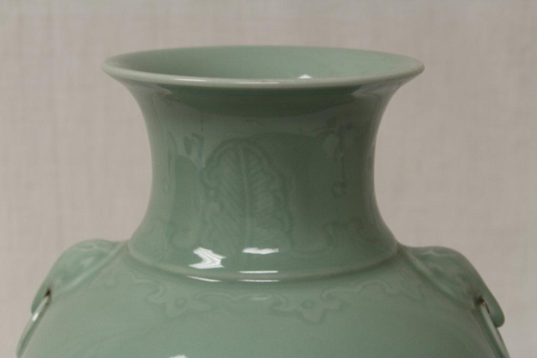 Chinese celadon porcelain vase - 2