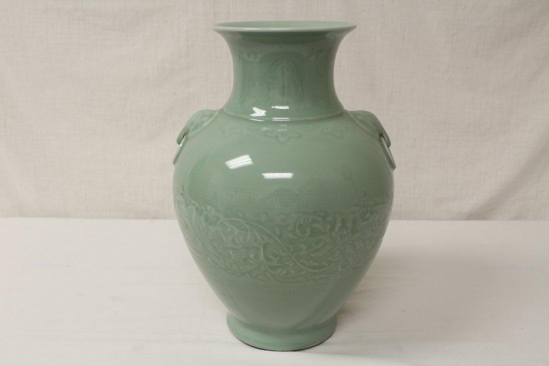 Chinese celadon porcelain vase - 8