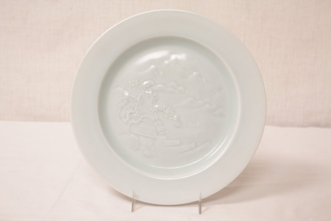 Chinese sky blue porcelain plate