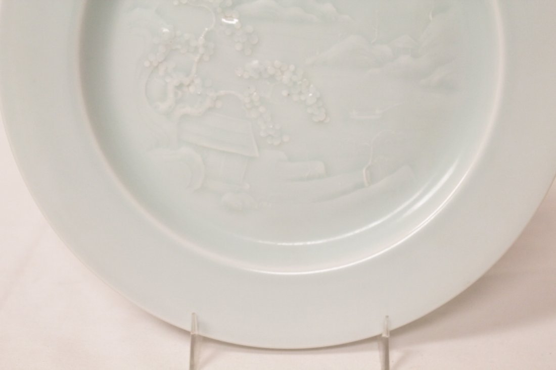 Chinese sky blue porcelain plate - 5