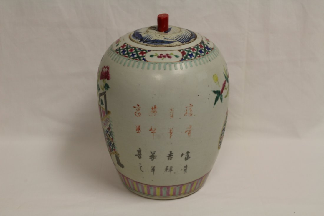 Chinese antique famille rose porcelain covered jar - 4
