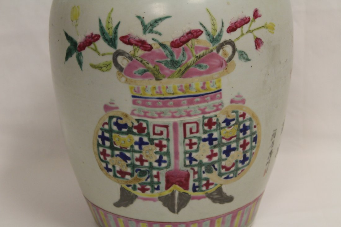 Chinese antique famille rose porcelain covered jar - 7